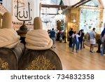 people visit mevlana museum in... | Shutterstock . vector #734832358