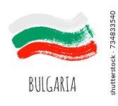 isolated vector bulgarian flag  ... | Shutterstock .eps vector #734833540