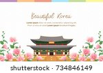 beautiful korea background... | Shutterstock .eps vector #734846149