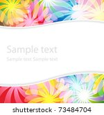 bright magic flowers.... | Shutterstock .eps vector #73484704