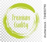 premium quality products icon ... | Shutterstock .eps vector #734850790