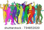 dancing people silhouettes.... | Shutterstock .eps vector #734852020