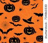 happy halloween seamless... | Shutterstock .eps vector #734863330
