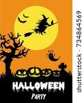vector halloween background... | Shutterstock .eps vector #734864569