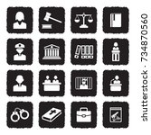 law  judge and court icons.... | Shutterstock .eps vector #734870560