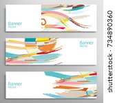 abstract art painting banners... | Shutterstock .eps vector #734890360