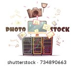 successful high quality photo... | Shutterstock . vector #734890663