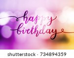 happy birthday  vector... | Shutterstock .eps vector #734894359