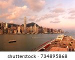 morning scenery of hong kong at ... | Shutterstock . vector #734895868
