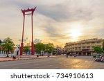 giant swing landmark of bangkok ...   Shutterstock . vector #734910613