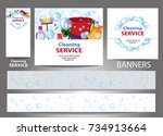 set banners for the website.... | Shutterstock .eps vector #734913664