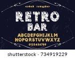 vintage font typeface alphabet...   Shutterstock .eps vector #734919229
