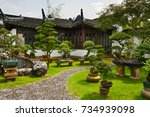 internal court in a garden a... | Shutterstock . vector #734939098