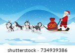 dogs husky sled team and  red... | Shutterstock .eps vector #734939386