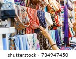 young woman shopping for a new... | Shutterstock . vector #734947450