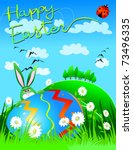 card with funny happy easter... | Shutterstock .eps vector #73496335