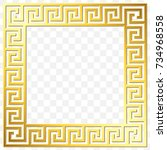 square frame with traditional... | Shutterstock .eps vector #734968558