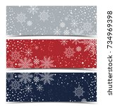 vector christmas backgrounds | Shutterstock .eps vector #734969398