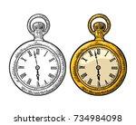 antique pocket watch. vintage... | Shutterstock .eps vector #734984098