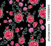 embroidery traditional seamless ... | Shutterstock .eps vector #734988844