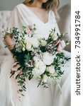 gorgeous bouquet of white and...   Shutterstock . vector #734991784