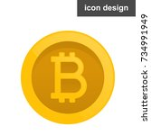 cryptocurrency coin icon