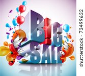big sale | Shutterstock .eps vector #73499632
