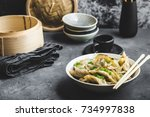 asian dumplings in bowl ... | Shutterstock . vector #734997838