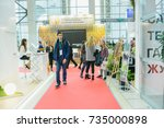 """Small photo of Moscow, Russia, Expocenter VDNH - OCTOBER 4-7, 2017: Russian agro-industrial exhibition """"Golden autumn"""". Business stand Ministry of agriculture, Department of amelioration"""