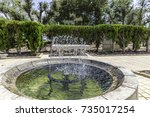 fountain basin with bubbling up ... | Shutterstock . vector #735017254