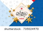 merry christmas with... | Shutterstock .eps vector #735024970