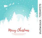 merry christmas design element... | Shutterstock .eps vector #735049570