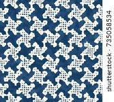 abstract mottled checked grunge ... | Shutterstock .eps vector #735058534