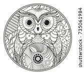 mandala. owl. zentangle. hand... | Shutterstock . vector #735061984