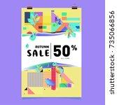 autumn sale memphis style... | Shutterstock .eps vector #735066856