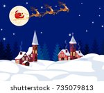 new year christmas. an image of ... | Shutterstock .eps vector #735079813