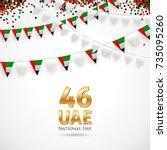 2 december. united arab... | Shutterstock .eps vector #735095260