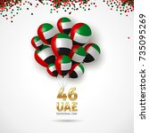 2 december. united arab... | Shutterstock .eps vector #735095269