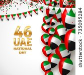 2 december. united arab... | Shutterstock .eps vector #735095284