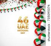2 december. united arab... | Shutterstock .eps vector #735095374