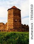 citadel on the dniester estuary.... | Shutterstock . vector #735106510
