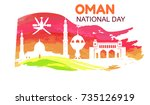 oman national day symbol with... | Shutterstock .eps vector #735126919
