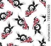 dragon illustration pattern   Shutterstock .eps vector #735132250