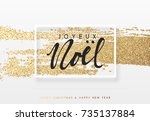 french text joyeux noel.... | Shutterstock .eps vector #735137884