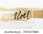 french text joyeux noel.... | Shutterstock .eps vector #735137884