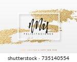 spanish text mis felicitacuones.... | Shutterstock .eps vector #735140554