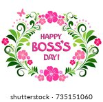 happy boss's day. vector... | Shutterstock .eps vector #735151060