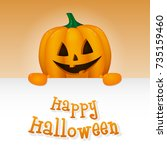 halloween card with realistic... | Shutterstock .eps vector #735159460