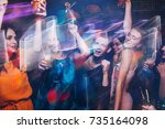 new year dance party in motion. ... | Shutterstock . vector #735164098