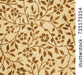 retro brown watercolor texture... | Shutterstock .eps vector #735173314